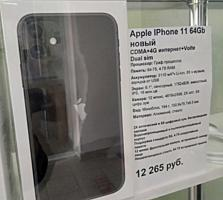 Распродажа! Apple iPhone 11 64 Gb Black, новый в уп, гарантия 3 месяца