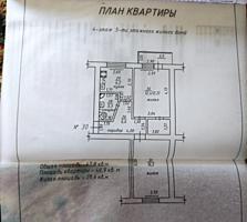Продам 2 комнатную квартиру, реальному покупателю хороший торг