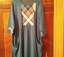 Продаются новые платья по 400р за каждое.