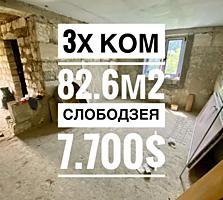 3х комнатная Квартира под ремонт. Общая площадь Квартиры 82.6м2