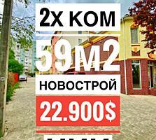 Продаётся 2х комнатная Квартира Район НИИ. Новострой, ТСЖ. Площадь 59