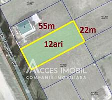 Investește inteligent! Spre vânzare lot de teren situat în comuna ..