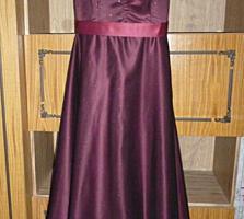 Продаю платье недорого