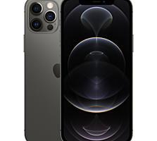 Apple iPhone 12 Pro Max / 6.7'' OLED 1284x2778 / A14 Bionic