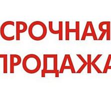 Продается 1-комнатная квартира на земле Бородинка