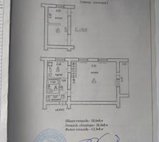 Двухкомнатная двухуровневая квартира- студия