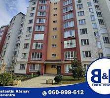 Bloc nou! Centru, str. C. Vârnav, 2 camere + living! Varianta albă! ..