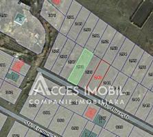 Investește inteligent! Spre vânzare lot de teren situat în ...