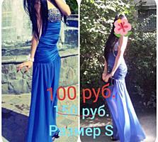 Платье 100 руб.