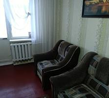 Apartament cu o cameră