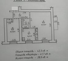 2 комнатная квартира (Лененский, Дружба) 3/5 торг
