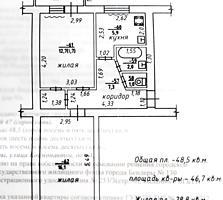 "2-к квартира ""рубашка"" 4/5 48,5/28,8/5,9 два балкона 3,1 и 3 кв. м."