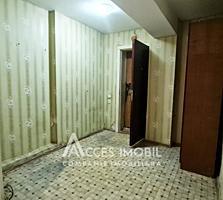 E timpul să te muți la casa ta! Spre vânzare apartament în bloc seria