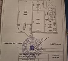 Продам 2-комнатную квартиру р-н Кишинёвская 83а