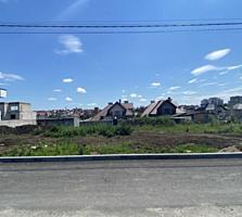 Vînd. Tipul lotului: De construcție. Suprafața terenului: 5.4 ari. ...