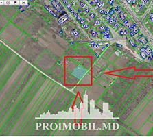 Spre vînzare se oferă teren agricol, Chișinău, Trușeni. Suprafața ...