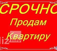 1-комнатная, Комарова. 5/5