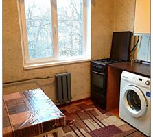 Cvartal Imobil va prezinta apartament cu 1 odaie amplasata in ...