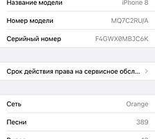 Продаю айфон 8 на 256 гб