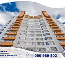 Euroreparație ! Mobilat apartament cu 82 m2 str. Grădina BotanicăVă ..