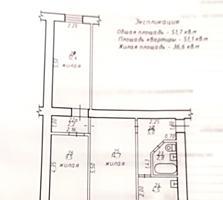 Центр Бородинка 3-к сталинка 2/2 51,7/36,6/4,5 балкон 3 кв. м.