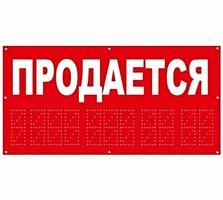Se vînde o cameră în cămin, 18 m/p, str M.Sadovianu