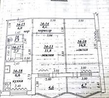 2-к жилая квартира 54,2/28,7/6,6 две лоджии 4,6 и 4,7 кв. м.