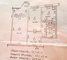 2-к квартира 3/9 50,1/28,5/6,5 балкон 5,3 с остеклением стеклопакеты