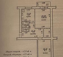 Подаётся двухкомнатная квартира
