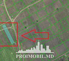Spre vînzare se oferă teren agricol, situat la Durlești, Poiana ...
