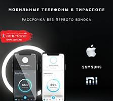 Купить телефон в Тирасполе, в рассрочку - Starfone