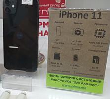 Купить iPhone(айфон) в Тирасполе, в рассрочку - iPhone 7,7+, 8+, 8,XS, 11