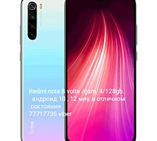Redmi note 8 CDMA/GSM тест пройден