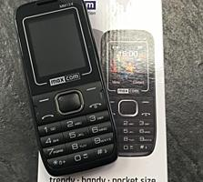 Недорогой GSM терминал