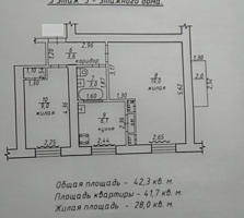 2 комнатная квартира (Ленинский, Дружба) 3/5 торг 8 000 $