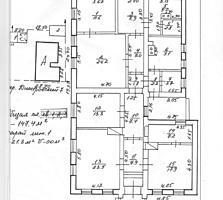 Продается земельный участок в центре Тирасполя