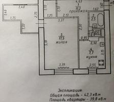 1 комнатная чешка с переходной лоджией 2/9 Западный жилая чистая