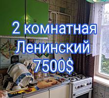 2 комнатная Ленинский + мебель.
