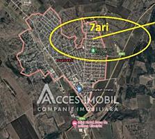 Investește inteligent! Spre vânzare lot de teren situat în comuna ...