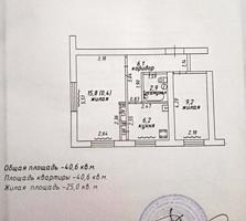 СРОЧНО! 2-комнатная под капитальный ремонт