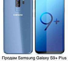 Samsung Galaxy S9 plus g965f