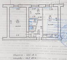 2 комнатная 3/5 самый Центр 46,6/31/6 раздельные, 2 балкона на 3 окна
