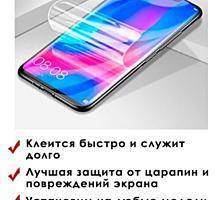 Гидрогелевая плёнка - лучшая защита для смартфона!