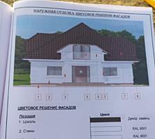 Участок с фундаментом и проектом на дом в районе НИИ, 10 соток.