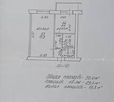 1 комнатн центр-Счастливый мир 5/5 новая крыша балкон из кухни жилая