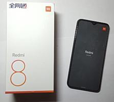Продам Сяоми Redmi 8 (4/64) идеальное состояние, полный комплект