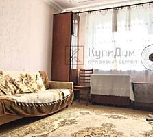 2-комнатная в самом Центре Тирасполя по ул. 25 октября. ТОРГ