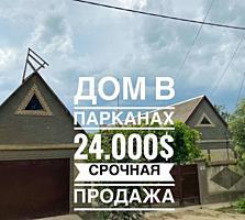 Дом в парканах 24000уе