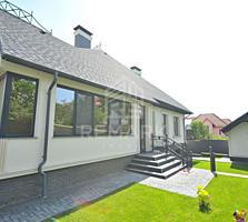 Se vinde casă nouă în Dumbrava, amplasată pe un teren de 6 ari, cu ...