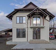 Se vinde casă Nouă în Colonița, str. A. Mateevici! Casa este ...